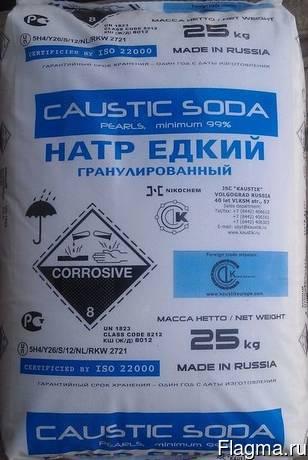 купить каустическую соду