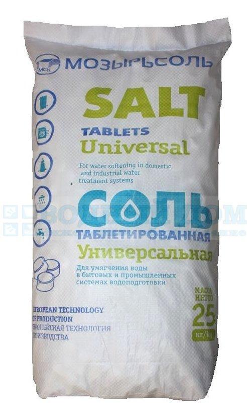 соль в симферополе